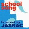JASRAC許諾番号第E1502053155号